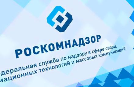 Детский клуб «Непоседы» навостоке Москвы закрыли на90дней