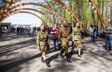 «День Победы» в парке «Сокольники»