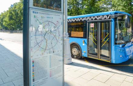 Какие автобусные маршруты изменятся с 26 мая в Москве