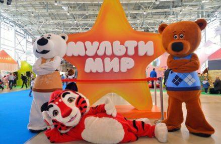 На ВДНХ пройдёт фестиваль «Мультимир»
