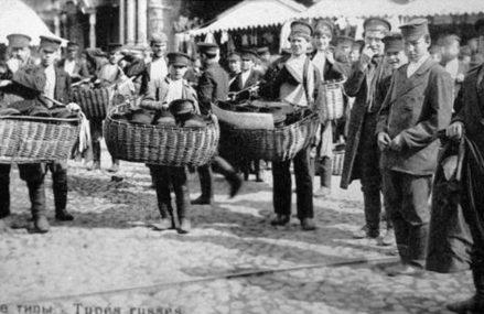 Фотографии Москвы конца XIX века