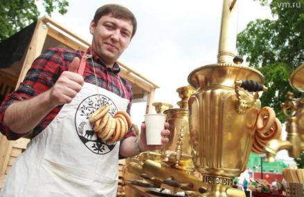 Самое массовое чаепитие «Самоварфест» пройдет 11 и 12 июня на Поклонной горе