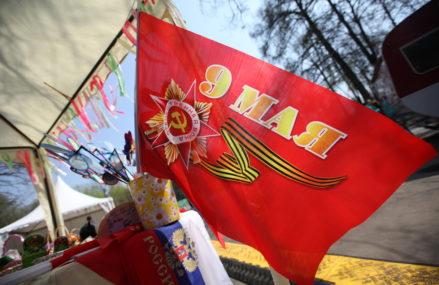 9 мая в Перовском парке пройдет мероприятие «Труженики победы»