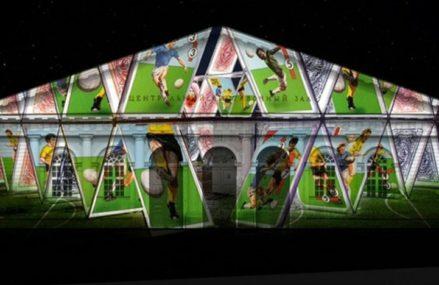 С 1 по 10 июня на фасаде «Манежа» пройдет цикл световых шоу, посвященных чемпионату мира по футболу