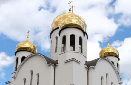 На востоке столицы построен храм в честь Святого праведного Алексия Московского