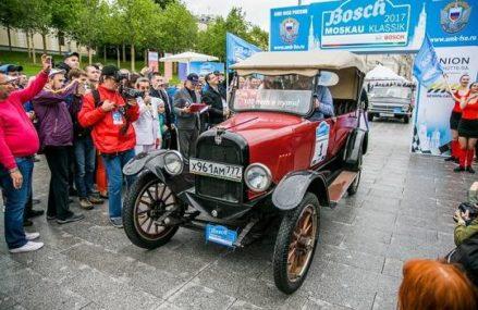 24 июня в парке «Сокольники» стартует 7 ралли «Bosch Moskau Klassik»