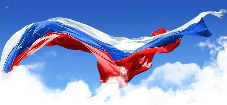 флаг россии в небе фото