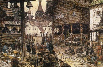 Улицы вокруг Кремля. Как появились первые улицы Москвы