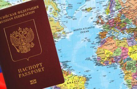 Список безвизовых стран для россиян 2018