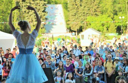 В Измайловском Парке пройдет фестиваль «День России. Московское время»