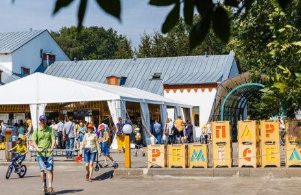 «Парк ремесел» на ВДНХ отпразднует день рождения 21 июля
