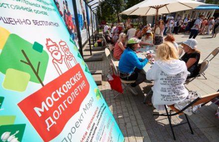 Программа «Московское долголетие» охватила 28 парков столицы