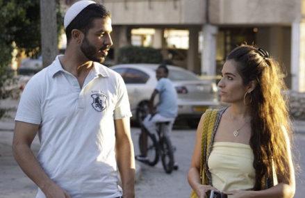С 29 июля по 29 августа в парке «Сокольники» пройдет фестиваль израильского кино
