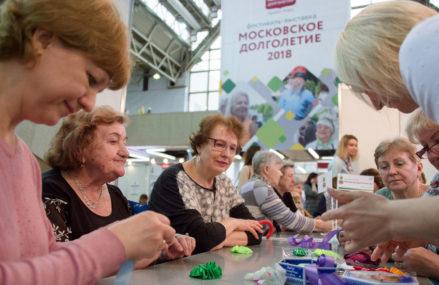 Бесплатные занятия проекта «Московское долголетие»