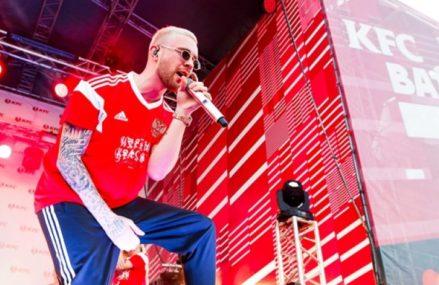 KFC BATTLE FEST: Егор Крид и L'One выступят на суперфинале проекта сезона 2018
