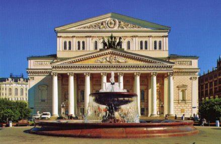 Итальянские места в Москве