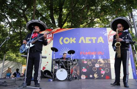 Фестиваль «Сок лета» в парке «Сокольники»