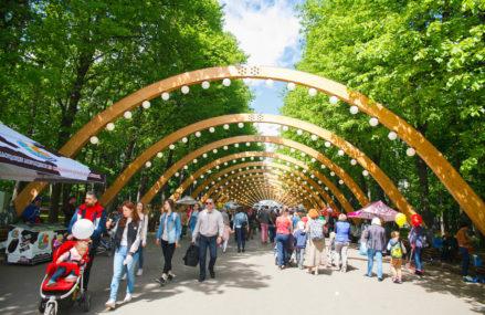 Фестиваль «Парк огромных трафаретов»