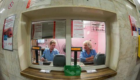 Мособлдума на этой неделе примет закон о бесплатном проезде по Москве
