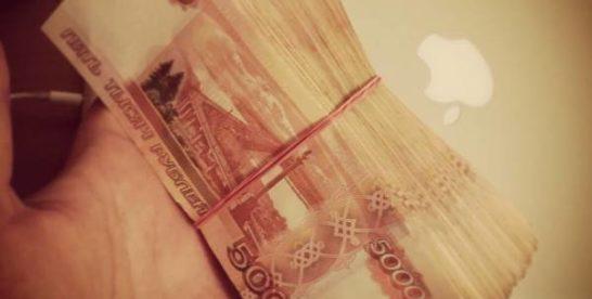 В Москве у 90-летней пенсионерки похитили 3 млн рублей