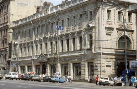 От Сандунов до Яра. Общественные заведения Москвы, пережившие века