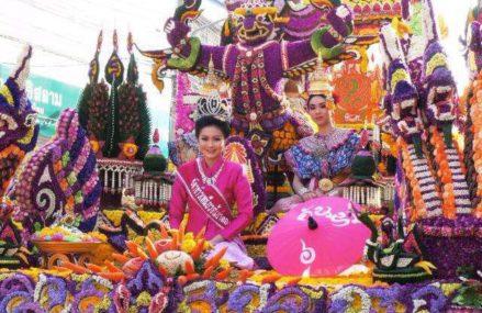 Фестиваль Thai Fest 2018