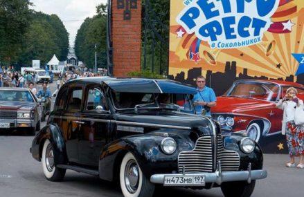 Фестиваль ретроавтомобилей проведут в Сокольниках в последние выходные лета