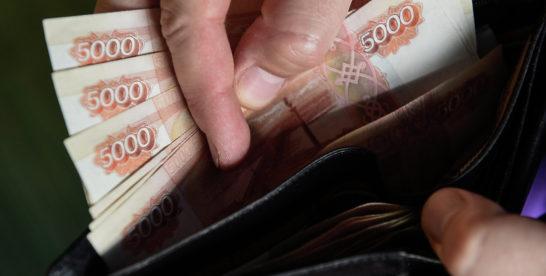 Фальшивые деньги на 1,5 млн руб нашли в банкомате в центре Москвы