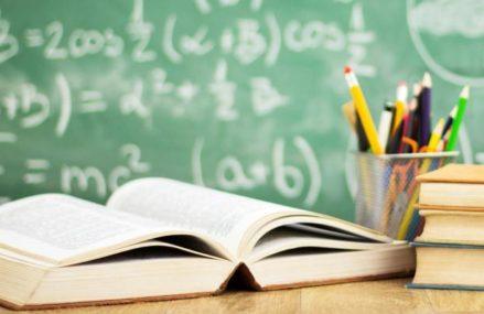 Школа из ВАО вошла в топ-300 лучших образовательных организаций России