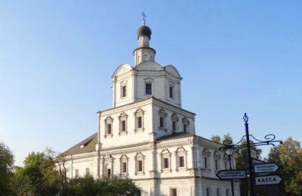 5 не самых популярных, но интересных мест Москвы