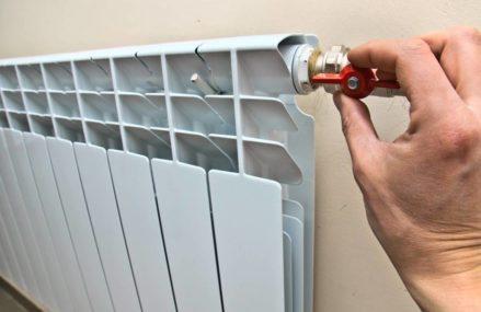 Отопление в домах москвичей убавили на 20% из‑за теплой погоды