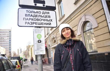 Власти сделают парковки более доступными для жителей Москвы