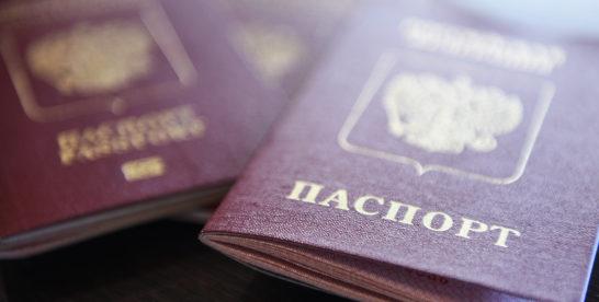 Электронные паспорта в России начнут выдавать в 2021 году