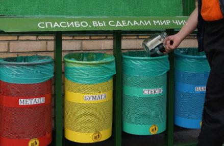 Акция по сбору техники на переработку «ЭлектроОсень-2018» пройдёт в Москве