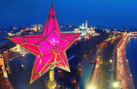 Полеты над Москвой