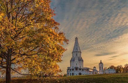 Золотая осень в Коломенском