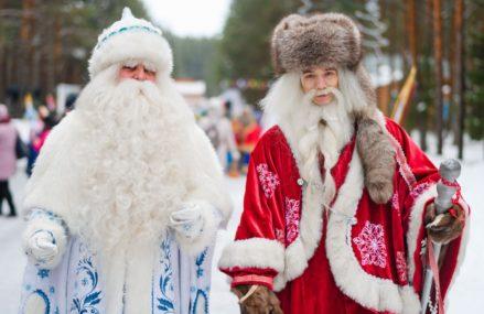 В московских парках заработала почта деду морозу