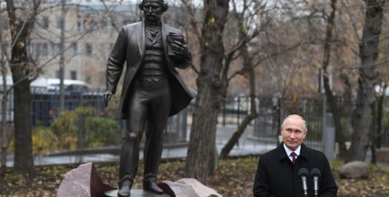 Путин открыл памятник Тургеневу в Москве
