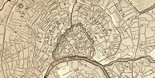 Истории вещей: изучаем первую геодезическую карту Москвы