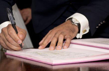 Назначены ещё 8 глав управ районов Восточного административного округа (ВАО)