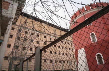 Легендарный изолятор «Бутырка» закроют в Москве