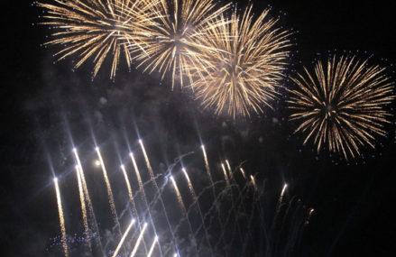 Площадки длязапуска новогодних фейерверков определены вИзмайлове