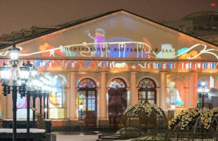 На Манежной покажут световые шоу о Новом годе