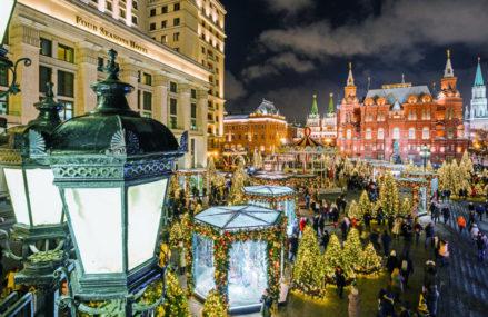 Новая прогулка по Москве от «Московских сезонов»!