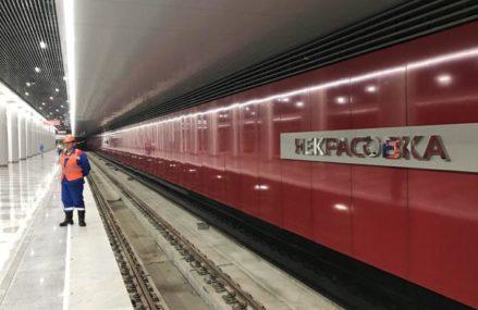 Участок московского метро от «Косино» до «Некрасовки» планируют открыть в начале 2019 г