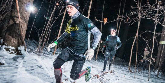 2 февраля в Измайловском Парке состоится экстремальный ночной забег по лесным тропам «Shatun Trail»