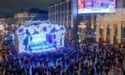 Фестивали на Тверской улице