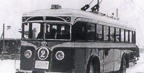 Какими были троллейбусы