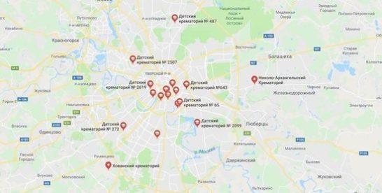 Google объяснил появление на картах Москвы детских крематориев