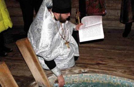 Крещение 2019: где купаться в проруби в Подмосковье
